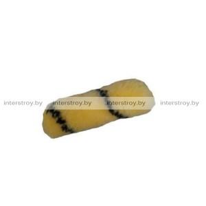 Валик малярный Akryl DPL 15*100 мм DPLV007