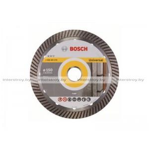 Алмазный круг 150х22 мм универс. Turbo EXPERT FOR UNIVERAL BOSCH -3165140580823