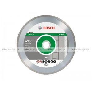 Алмазный круг 230х22,23мм керамика Professional -3165140441339