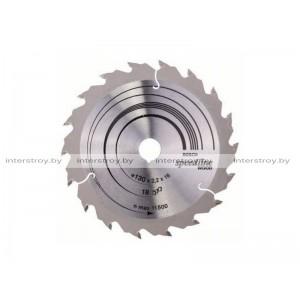 Диск пильный 130х16 мм 18 зуб. по дереву SPEEDLINE WOOD BOSCH -3165140239868