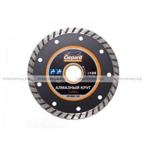 Алмазный круг 125х22 мм универс. Turbo GEPARD -5291089018054