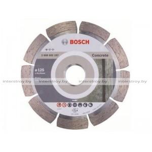 Алмазный круг 125х22 мм по бетону сегмент. STANDARD FOR CONCRETE BOSCH -3165140441254