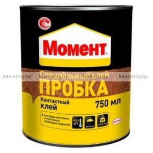 Клей Момент Пробка универсальный контактный 750 мл желтый