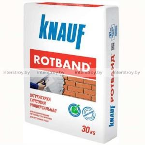 Штукатурка Knauf Ротбант гипсовая 30 кг