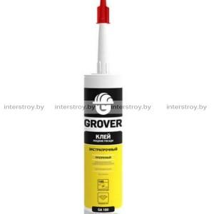Клей жидкие гвозди Grover GА 100 300 мл