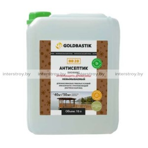 Антисептик Goldbastik Биофикс BB 28 суперзащита древесины 10 л
