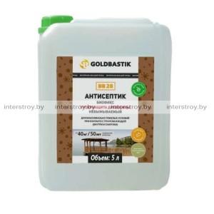 Антисептик Goldbastik Биофикс ВВ 28 суперзащита древесины 5 л