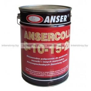 Клей Anser Ansercoll 5-10-15-20 13.5 кг