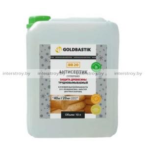 Антисептик Goldbastik Супербио BB 20 защита древесины 10 л