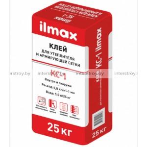 Клей для утеплителя и армирующей сетки ilmax КС-1 25 кг