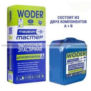 Гидроизоляционный состав Тайфун Мастер WODER DUO 24 кг + 8 кг