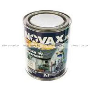 Грунт-эмаль Новакс 3 в1 RAL 9005 глянец 0.8 л Черный