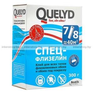 Клей обойный Quelyd Спец-Флизелин 300 г