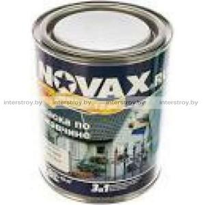 Грунт-эмаль Новакс 3 в1 RAL 7016 глянец 0.8 л Темно-серый