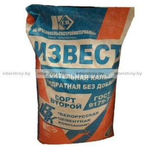 Известь строительная Красносельск стройматериалы порошкообразная воздушная гидратная без добавок 2 сорта 25 кг