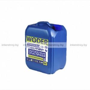 Гидроизоляционный состав Тайфун Мастер WODER DUO компонент Б 8 кг