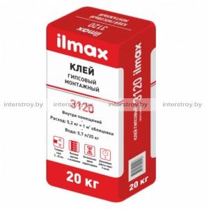 Клей для гипсокартона ilmax 3120 20 кг